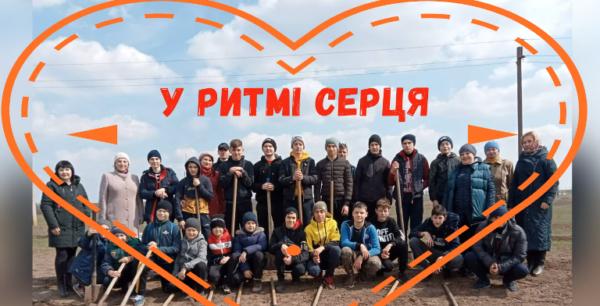 Школьники Арцизской громады продолжают озеленять село