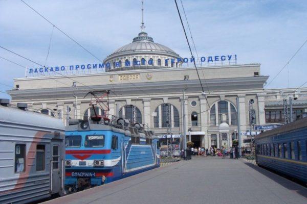 Дополнительные поезда в Одессу введены на майские праздники