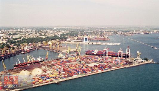Два крупных порта Одесской области, хотят выставить на аукцион