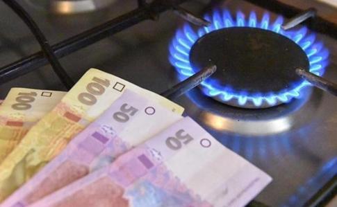 В Украине с 1 мая подорожают цены на газ