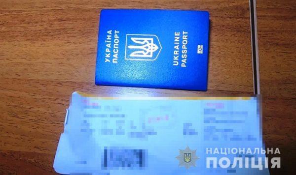 В Одессе задержали мужчину, который вербовал украинцев для преступной деятельности за рубежом