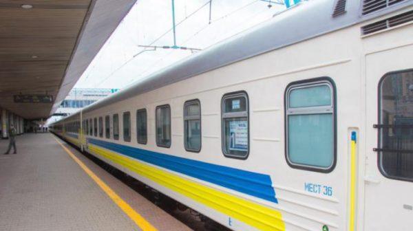 """""""Укрзалізниця"""" запускает поезд из Кривого Рога в Одессу"""