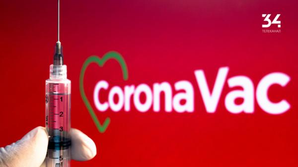 В Украине начали вакцинировать людей препаратом CoronaVac. Кто из первых получит вакцинацию?