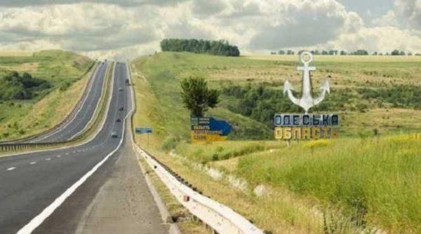 Призовой фонд — 2,7 млн грн: анонсируется ежегодный конкурс на звание лучшего села Одесской области
