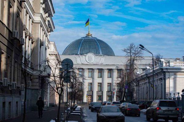 Рада в первом чтении поддержала законопроект об ужесточении ответственности за неправдивые декларации