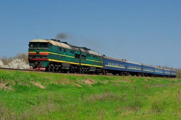 В Арцизской громаде утверждена программа по компенсации льготного проезда в поездах