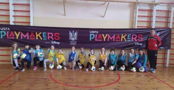 В Арцизской громаде стартует программа UEFA Playmakers