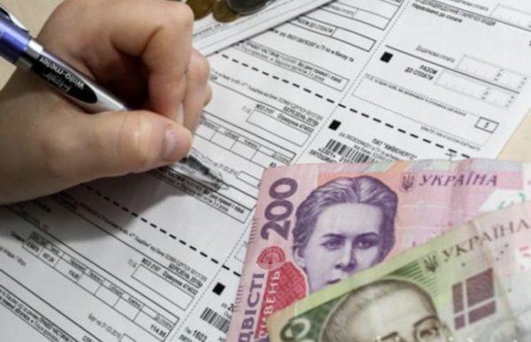 С 1 мая в Украине произойдет перерасчет всех субсидий