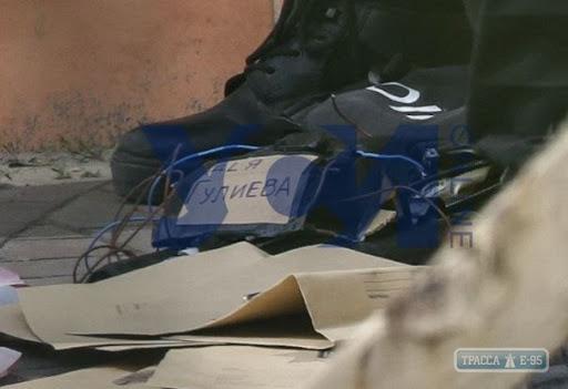У Одесского винзавода на Французском бульваре неизвестный оставил гранату в коробке