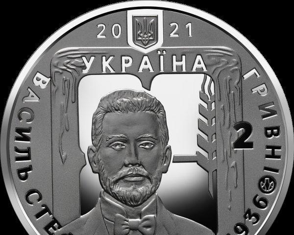 В Украине появилась новая монета номиналом в 2 гривны