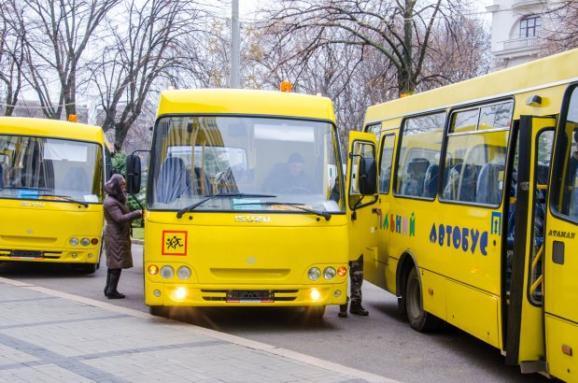 21 новый автобус получат летом школы Одесской области