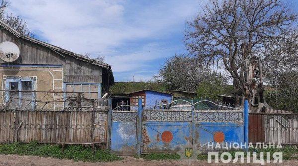 44-летний ревнивец с Бородинской громады  вонзил нож в грудь своей сожительницы: женщина в больнице