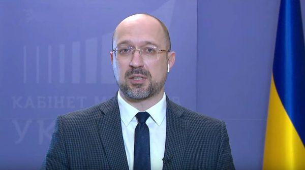 Отмена доставки пенсий: премьер Шмыгаль сделал важное уточнение