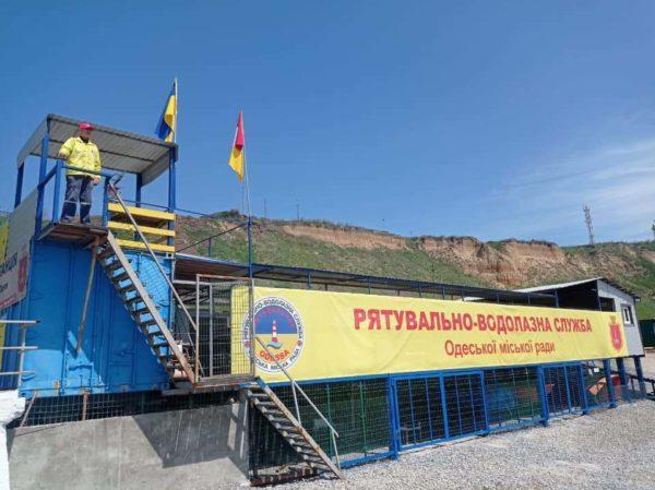 В Одессе стартовал курортный сезон: на пляжи вышли спасатели