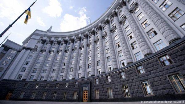 Кабмин уволил двух замов министра энергетики