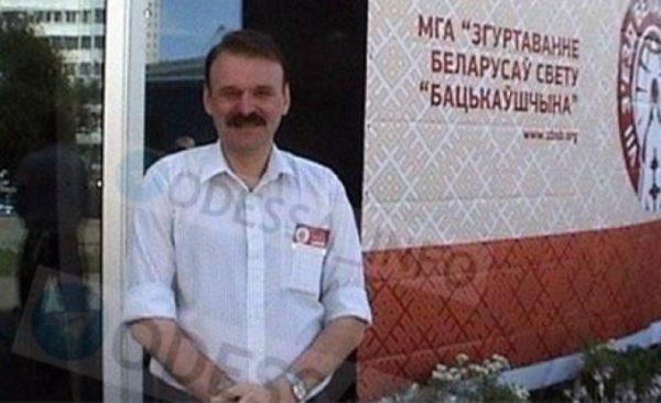 Под Одессой преподаватель колледжа вызвал очередной языковый скандал