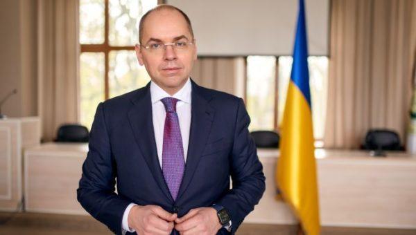 Минздрав прогнозирует четвертую волну коронавируса в Украине
