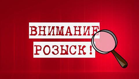 В Белгороде-Днестровском пропала несовершеннолетняя воспитанница детского дома