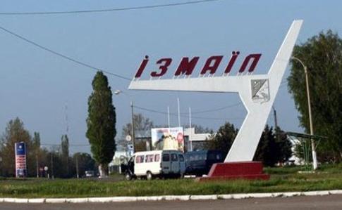 Измаил признан одним из самых экологически чистых промышленных городов