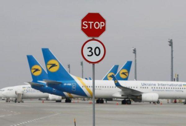 Украина с 26 мая прекращает авиасообщение с Беларусью