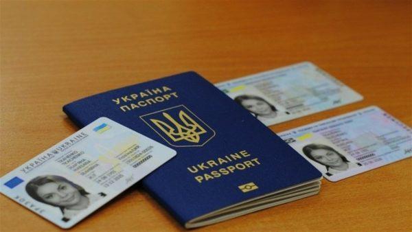 Украина отказывается от бумажных паспортов
