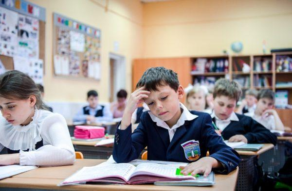В Рени объявлен конкурс по выбору опорной школы