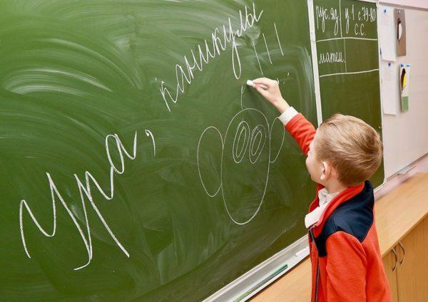 Учебный год для школьников Одесской области продлевать не будут