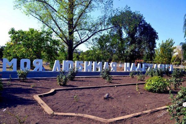 В Арцизской громаде создан еще один старостинский округ