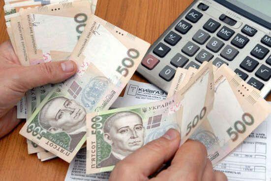 Переоформление субсидий по новым правилам