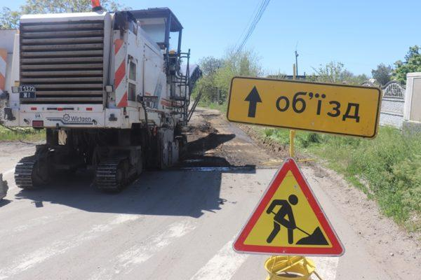 В Арцизе проводится ремонт дороги по ул. Чкалова