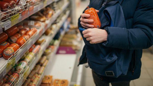 """Житель Арцизской громады оштрафован за кражу продуктов в местном супермаркете """"АТБ"""""""