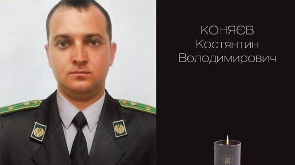 В Одесской области нашли тело пропавшего аккерманского пограничника