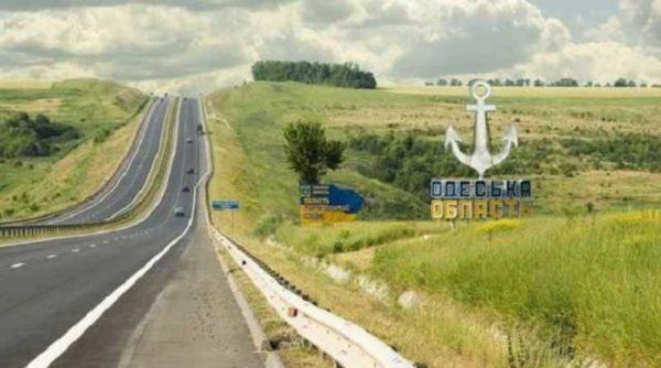 Одесская область вошла в ТОП-5 самых богатых регионов