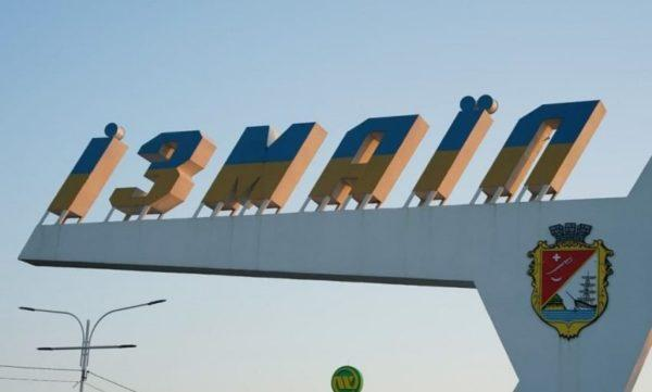 Из-за ремонта железно-дорожного переезда, въезд в Измаил перекрыли