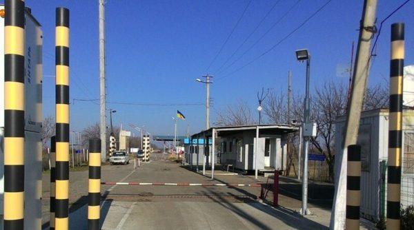 С понедельника в Одесской области откроют два пункта пропуска с Молдовой