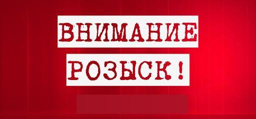 Внимание, розыск! В Одесской области пропал несовершеннолетний парень
