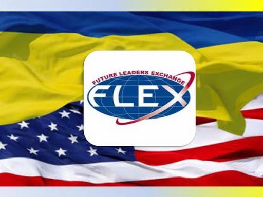 Арцизская школьница учебного опорного учреждения №1 вышла в финал лидеров FLEX и будет учиться в США