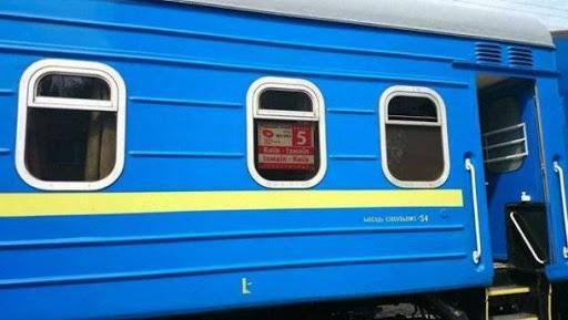 Самым убыточным поездом в стране стал рейс Киев-Измаил