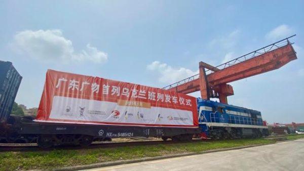 В Одессу отправляется первый прямой товарный поезд из Китая