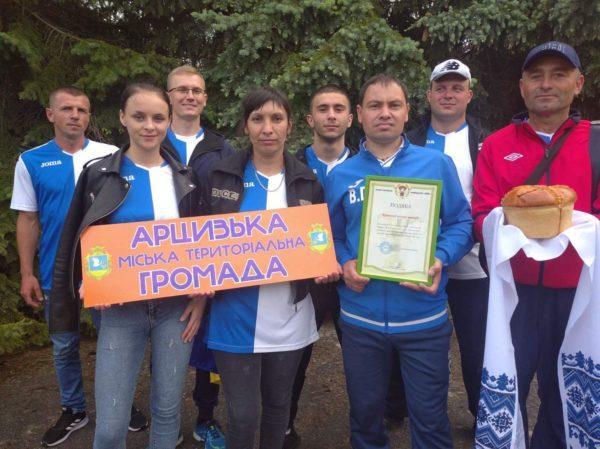 Арцизская громада стала победителем в спортивных соревнованиях среди громад Одесской области (ФОТО)