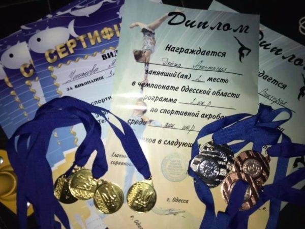 Арцизские юные спортсмены приняли участие в Чемпионате Одесской области