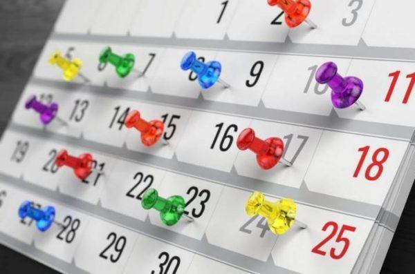 Нардепы предлагают отменить перенос рабочих дней из-за праздников, выпадающих на выходные