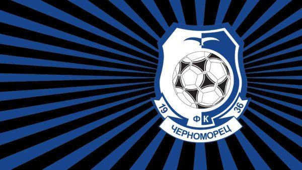 Черноморец занял второе место в Первой лиге