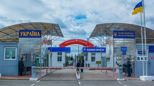 Украина и Молдова наладят обмен данными для противодействия трансграничным преступлениям