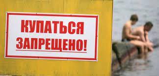 На курорте в Одесской области запретили купаться
