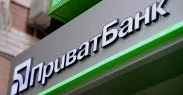 НБУ согласовал назначение нового главы правления «ПриватБанка»