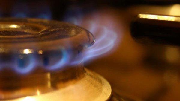В Минэнерго назвали причину повышения цен на газ
