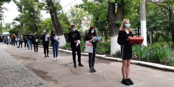 В Арцизском учебном опорном учреждении №1 прошло ВНО по Истории Украины