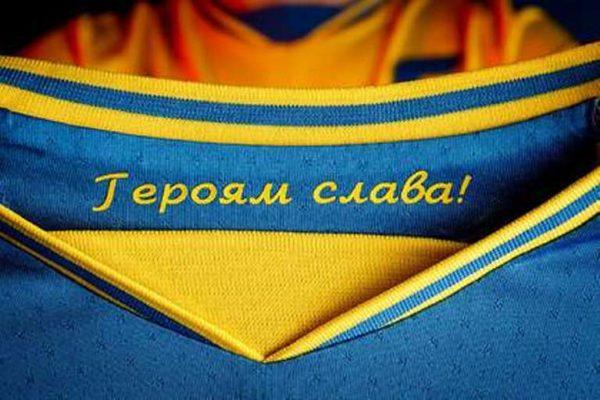 УЕФА обязал изменить форму сборной Украины