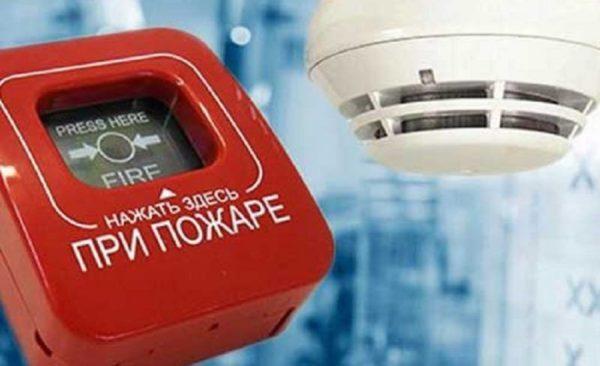 В Одесской области намерены проверить на пожаробезопасность все объекты летнего отдыха